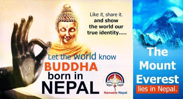Nepal flyer.jpg